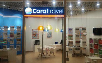 Coral_Travel_Kraków_Bonarka_na_www